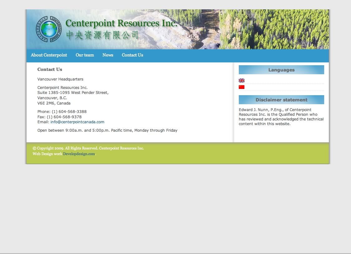 centerpointcanada-contactpage