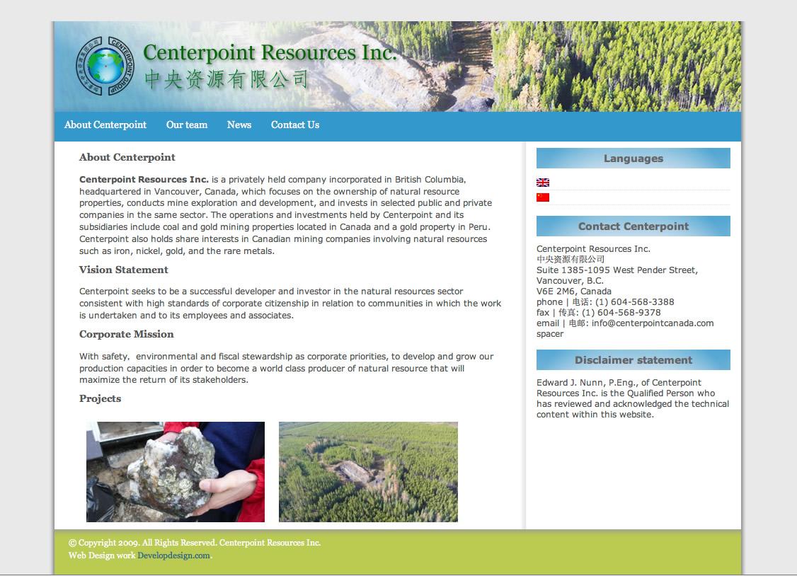 centerpointcanada-homepage